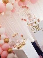 fête de fiançailles